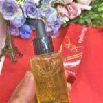 年齢肌用美容液「ハニプラ美容液」