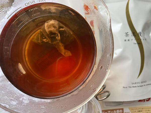 茶流痩々【国産プーアール茶】