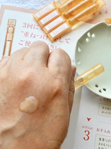 オリファ発酵美養液